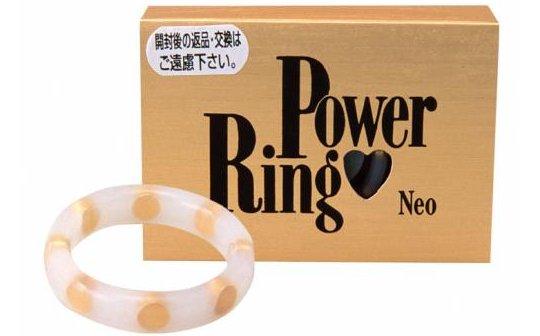 Power Ring Neo M