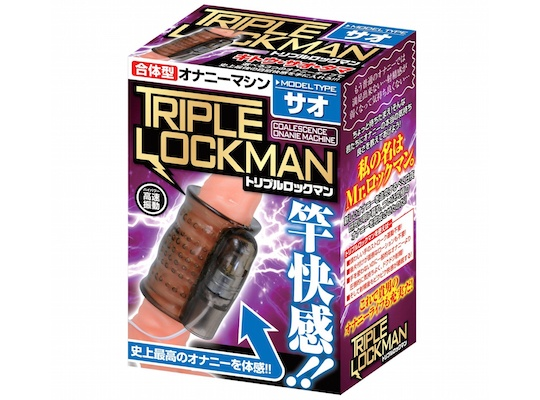 Triple Lockman Cock Shaft Vibrator