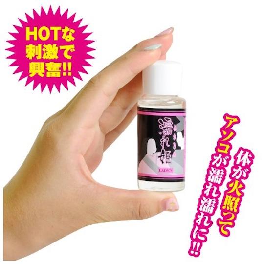 Wet Princess Stimulation Cream for Women