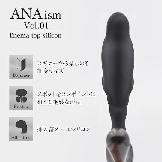 ANAism Vol. 01 Enema Anal Dildo