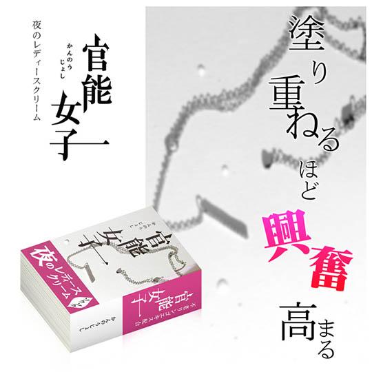 Kanno Joshi Sensitive Girl Ladies Cream