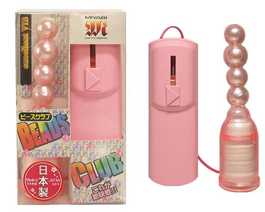Beads Club Vibrator