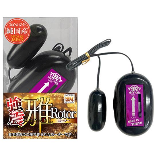 Powerful Earthquake Miyabi Rotor Vibrator