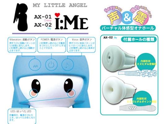 i:ME Aimi Yoshikawa Voice Electric Vibrating Masturbator