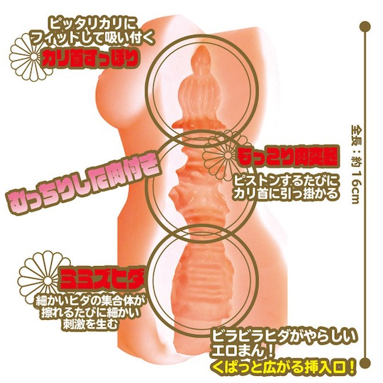 Curvy Yamato Nadeshiko Japanese Beauty Masturbator