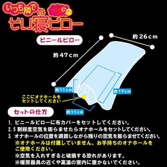Sharing a Bed Pillow Virgin in Yukata