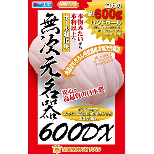 Dimensionless Meiki 600 DX Onahole