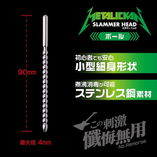Metalickan Slammer Head Ball Sounding Plug