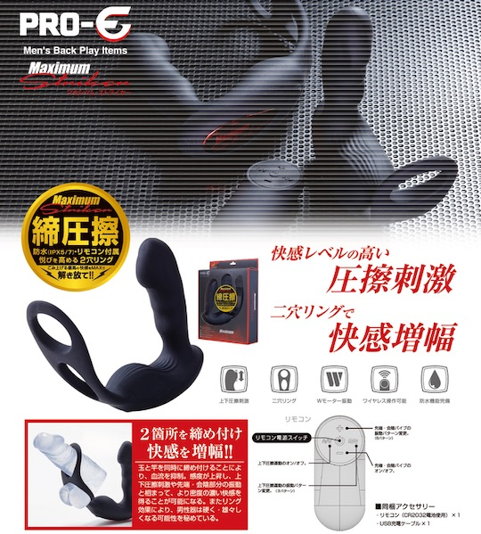 Pro-E Engineered Prostate Maximum Striker Vibrator