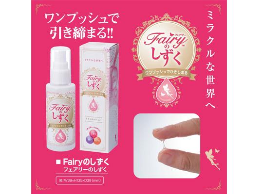 Fairy Dew Spray