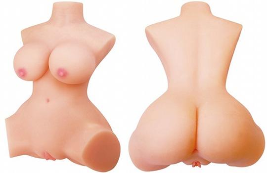 Mashiro Onedari Body Sex Doll