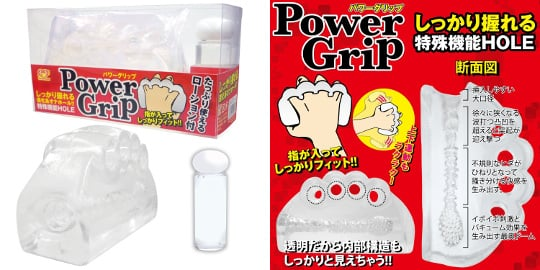 Power Grip Onahole