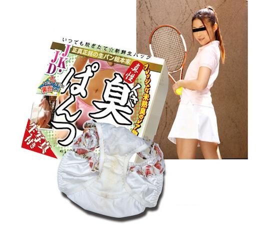 Smell Panties Amateur Tennis Player