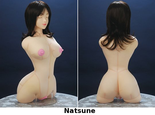 My Wife Type G Foam Doll by Dekunoboo