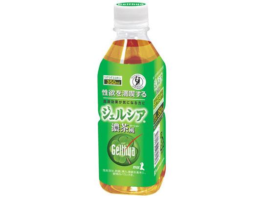 Gelthya Tea Lotion