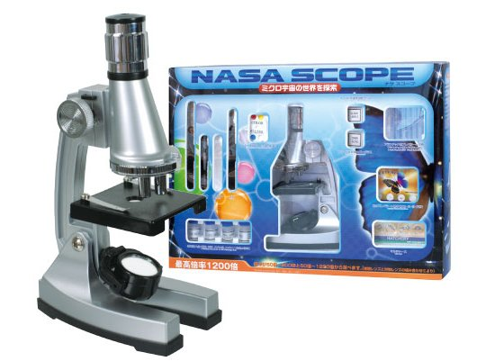 Nasa Scope Sperm Microscope