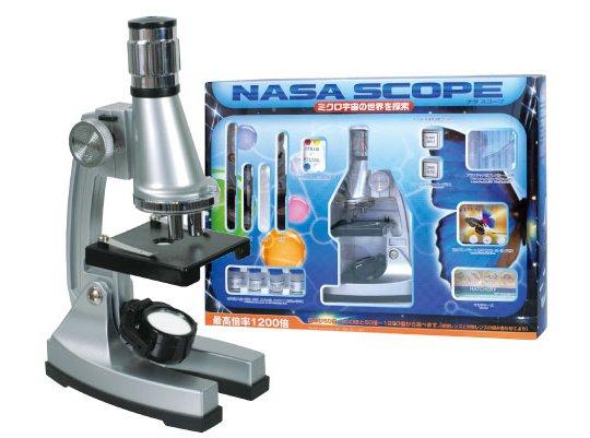 Nasa Scope Sperm Microscope