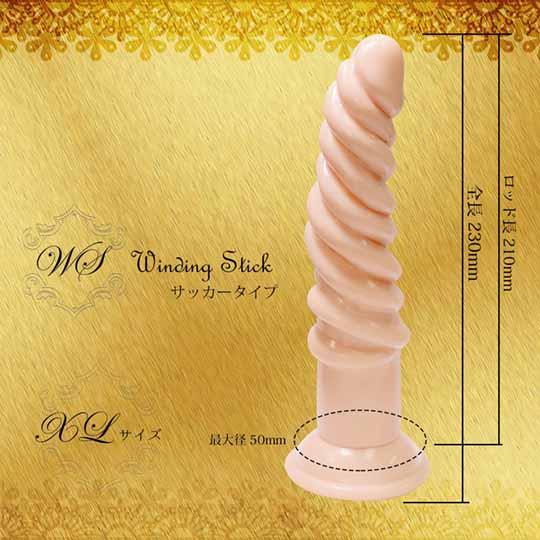 Winding Stick Sucker Dildo Large