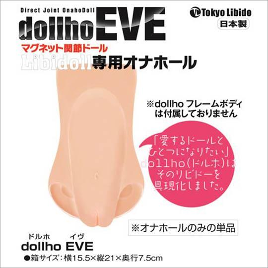 Dollho Eve Onahole