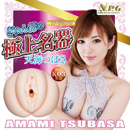 Tight Pussy Meiki Tsubasa Amami Onahole