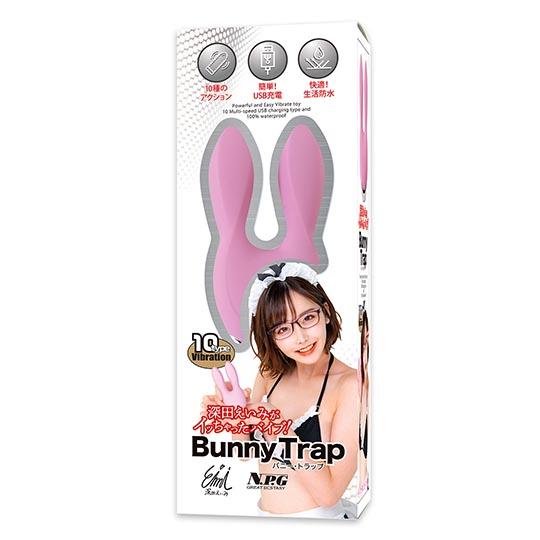 Eimi Fukada Orgasm Bunny Trap Vibrator