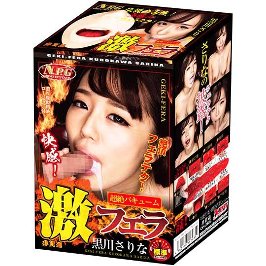 Geki-fera Transcendental Vacuum Sarina Kurokawa Blowjob Onahole