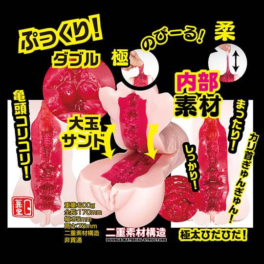 Meiki no Syoumei File No 12 Eimi Fukada