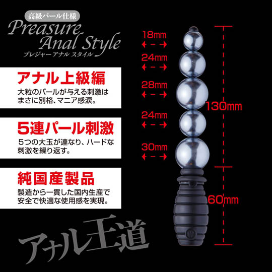Pleasure Anal Style Dildo Toy No. 5 Black