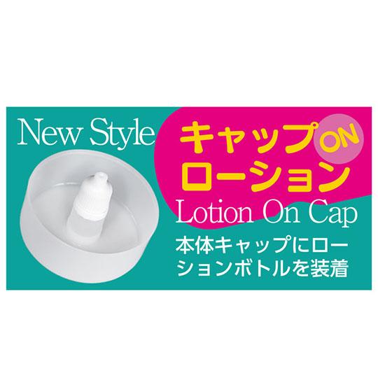 AV Ona Cup 12 Minami Aizawa
