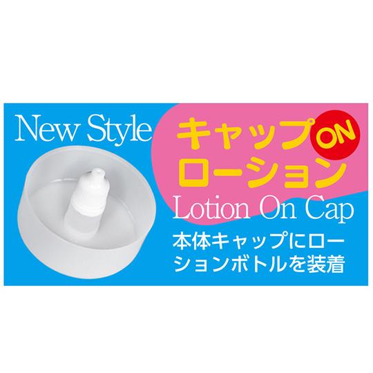 AV Ona Cup 15 Aoi Kururugi