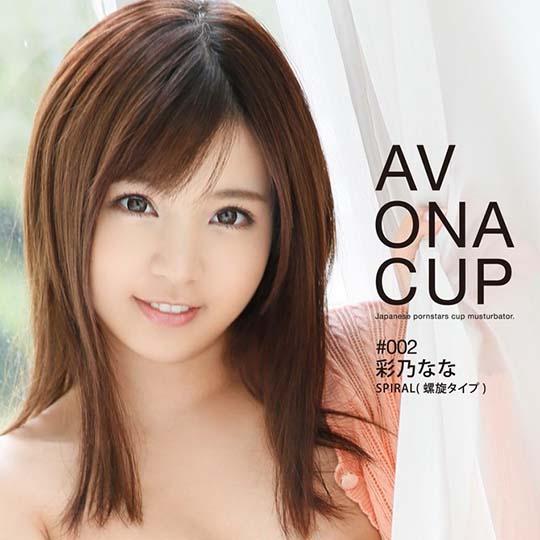 AV Ona Cup 2 Nana Ayano