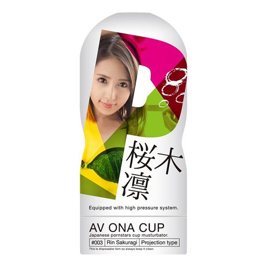 AV Ona Cup 3 Rin Sakuragi
