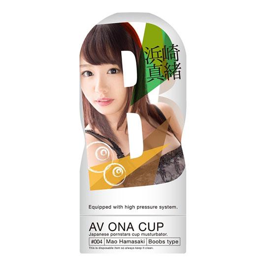 AV Ona Cup 4 Mao Hamasaki