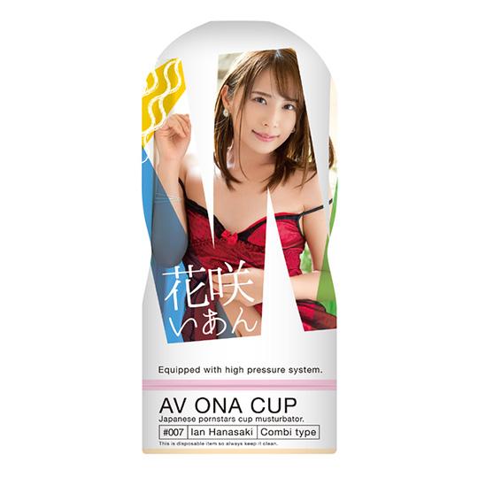 AV Ona Cup 7 Ian Hanasaki