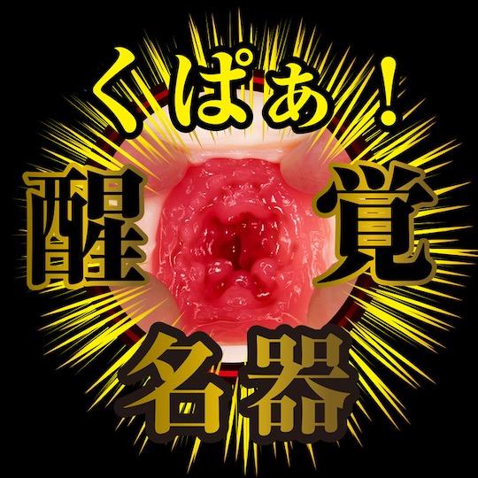 Eimi Fukada Meiki Awakening Clone Onahole
