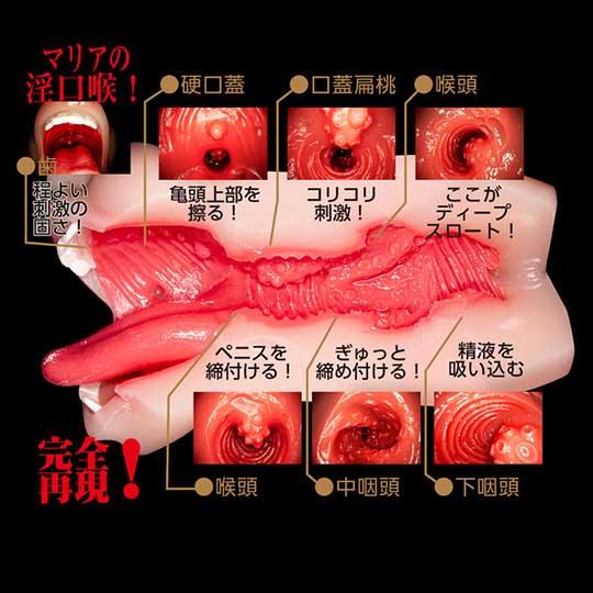 Geki-fera Slutty Tongue Technique Maria Nagai Onahole