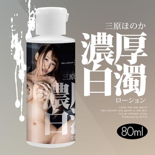 Honoka Mihara Thick, Cloudy Lubricant