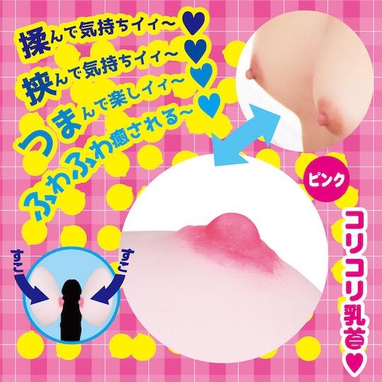 Mia Nanasawa Tiny Breasts