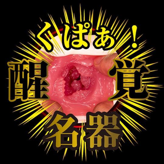 Minami Aizawa Meiki Awakening Clone Onahole