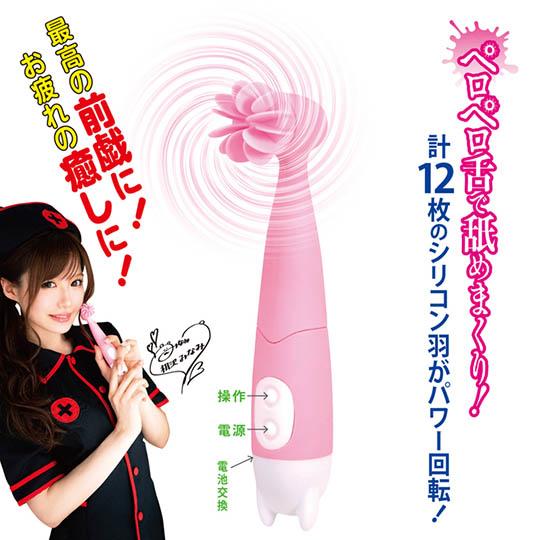 Minami Aizawa Cosplay Naughty Licking Clit Vibe
