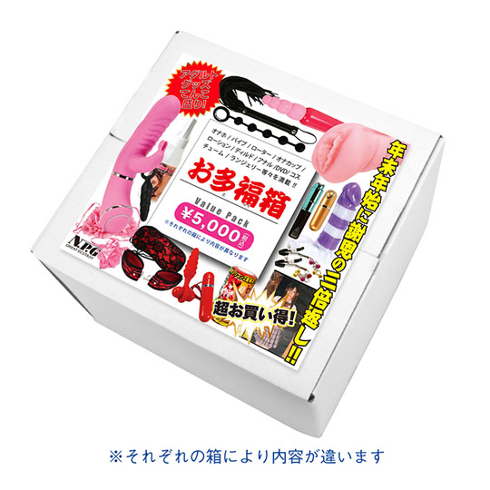 Adult Toys Lucky Box 5,000 Yen Value Pack