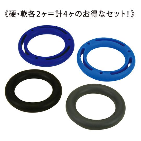 P-Ring 4 Cock Rings