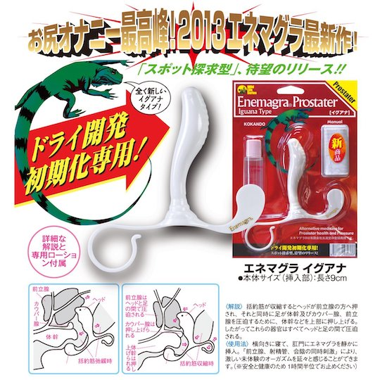 Enemagra Prostater Iguana Type Dildo