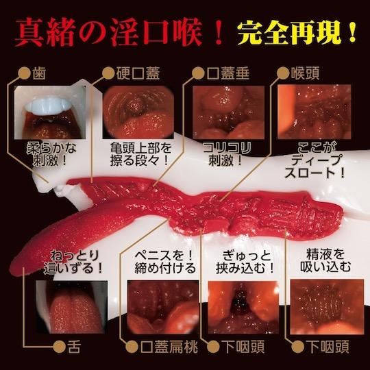 Geki-fera Deep Throat Mao Hamasaki Blowjob Onahole