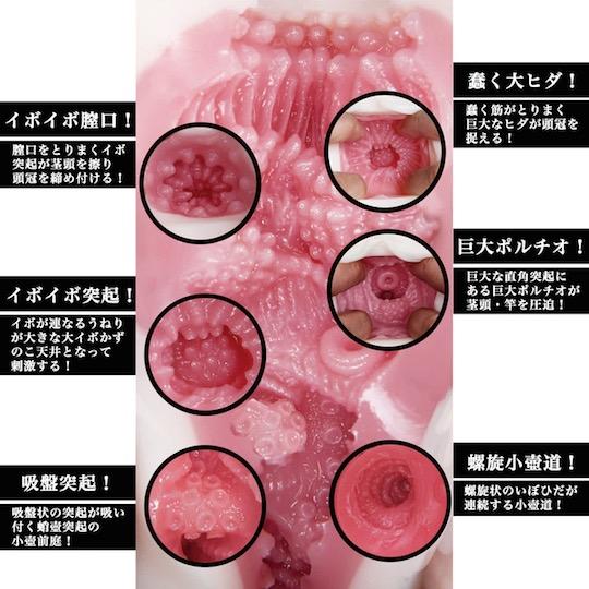 Meiki no Syoumei File Shoko Takahashi AV Star Onahole