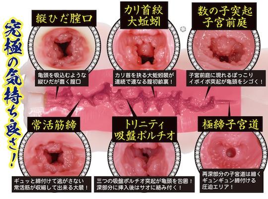Meiki no Saigen Marugoto Aika Porn Star Clone Onahole