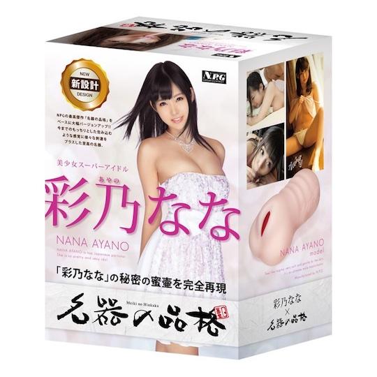 Meiki no Hinkaku Nana Ayano Clone Onahole