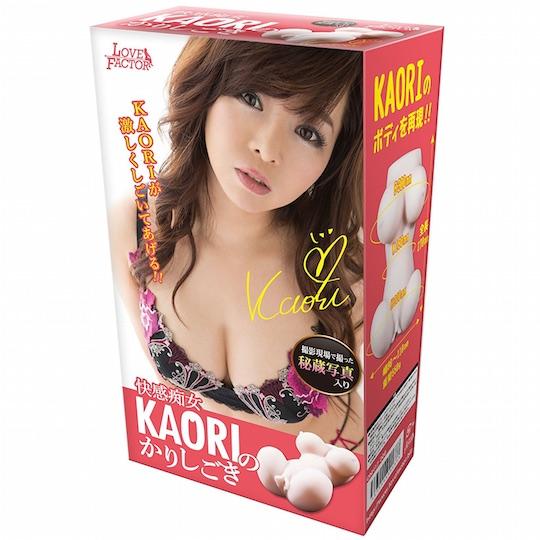 Pleasure Slut AV Star Kaori Clone Body Onahole