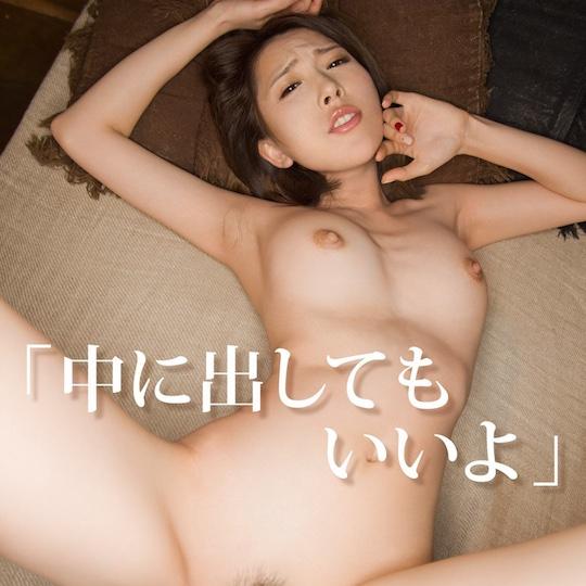 Rin Sakuragi AV Retirement Special Clone Onahole