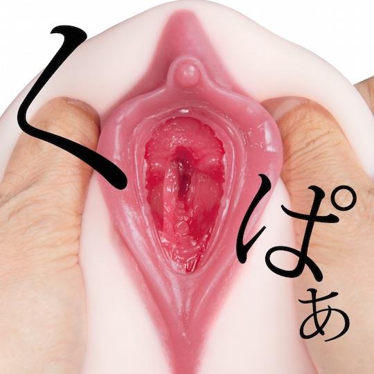Shop vagina buttons pins online
